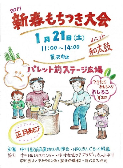 2017-01-21-n-1.jpg