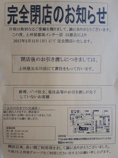 2017-01-22-j-0.jpg