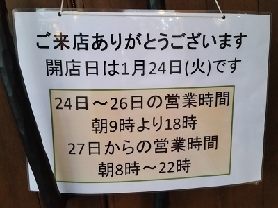 2017-01-24-k-11.jpg