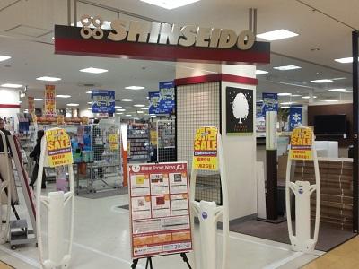 都筑区センター南の港北東急SCでは今月「新星堂」を含めて4店舗が閉店!