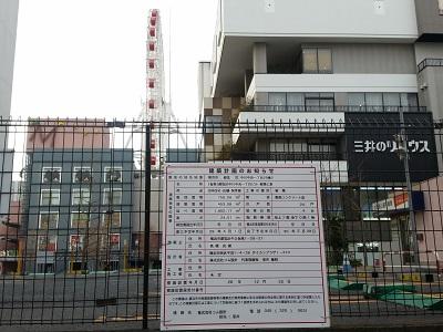 2017-02-01-sk-9.jpg