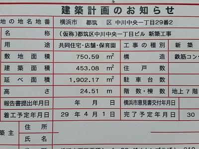 2017-02-01-sk-10.jpg