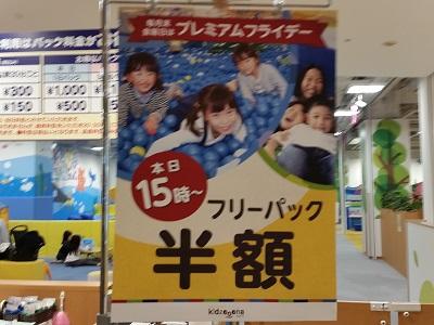 2017-02-24-pf-12.jpg
