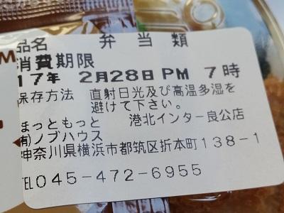 2017-02-28-hm-6.jpg
