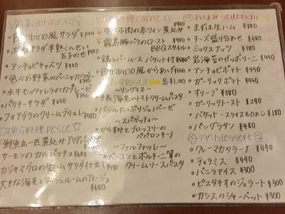 2017-03-01-b-8.jpg