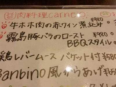 2017-03-01-b-12.jpg