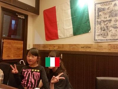 2017-03-01-b-28.jpg