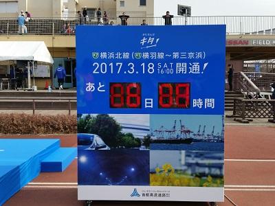 2017-03-12-fr-9.jpg