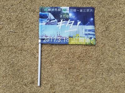 2017-03-12-fr-57.jpg