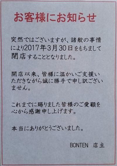 2017-03-12-bt-1.jpg