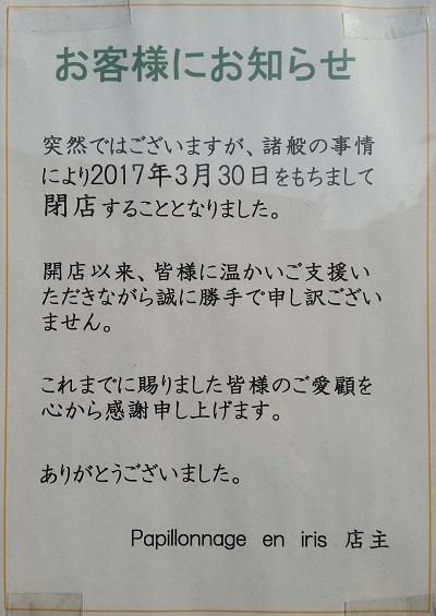 2017-03-12-pe-0.jpg
