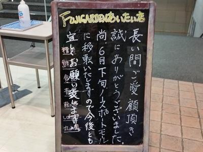 2017-03-14-fg-3.jpg
