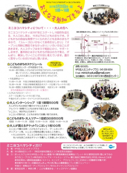 2017-03-19-my-500-2.jpg