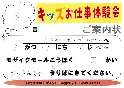 2017-03-24-m-1.jpg