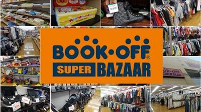 都筑区センター北のノースポートのくろがねやの跡に「BOOKOFF SUPER BAZAAR」も6月下旬オープン予定!