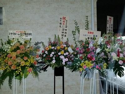 2017-04-12-fm-5.jpg