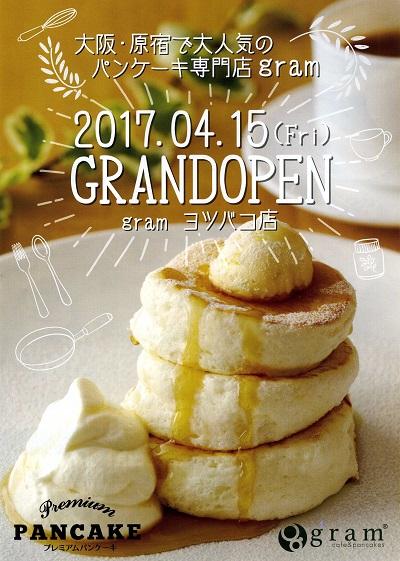 2017-04-13-g-1.jpg
