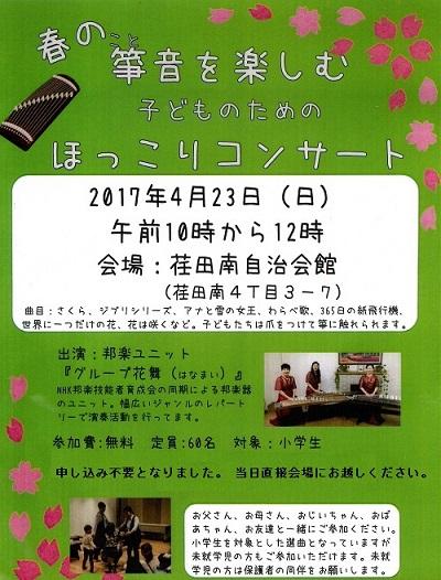 2017-04-23-kt-1.jpg