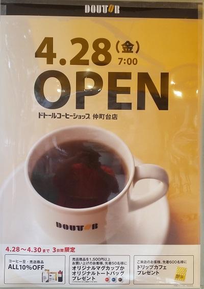2017-04-24-dc-4.jpg