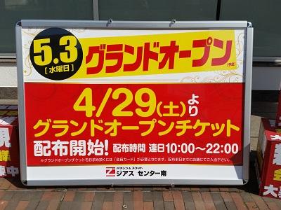 2017-04-25-z-4.jpg