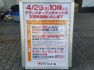 2017-04-25-z-5.jpg