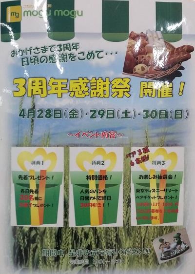 2017-04-26-mm-1.jpg
