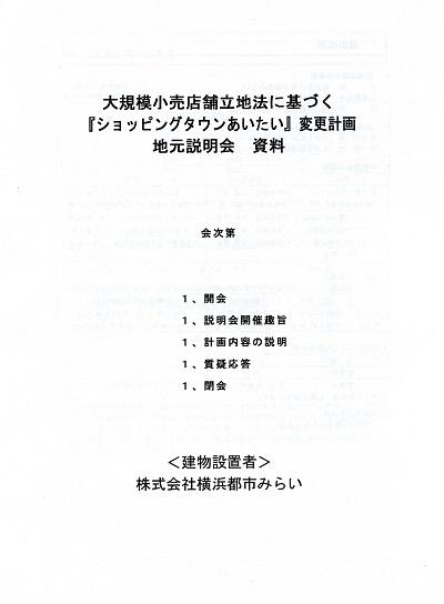 2017-04-28-iti-5.jpg