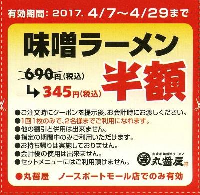 2017-04-29-ms-13.jpg