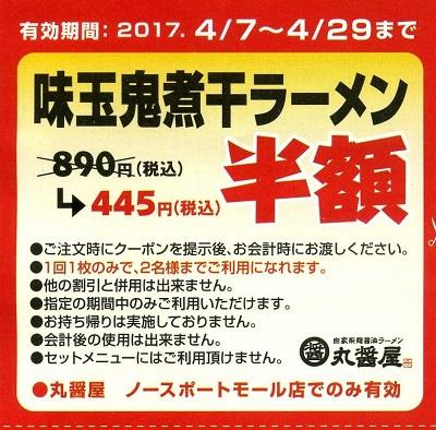 2017-04-29-ms-16.jpg