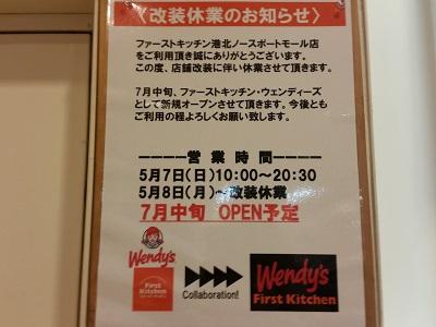 2017-05-07-dc-31-2.jpg