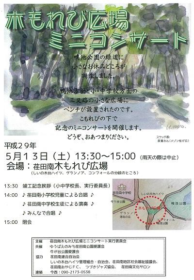 2017-05-11-kc-1.jpg