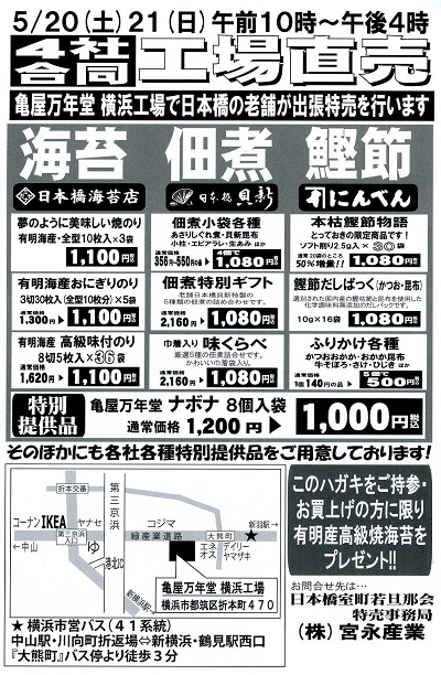 2017-05-12-n-B.jpg