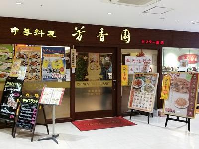 2017-05-14-hk-1.jpg