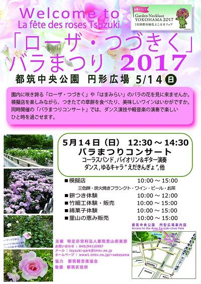 2017-05-14-st-1.jpg