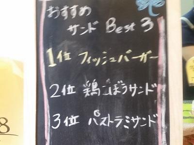 2017-05-20-kp-8.jpg
