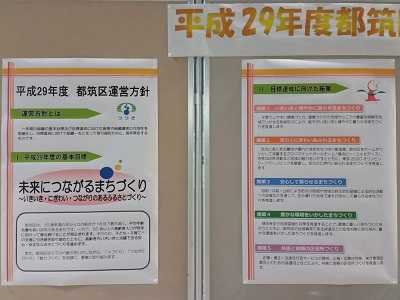 2017-05-23-t-2.jpg