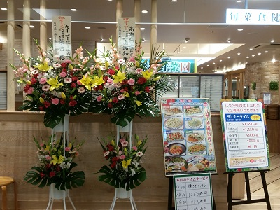 2017-06-01-h-3.jpg