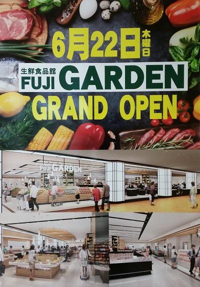 都筑区センター北のノースポートに6月22日にオープンする富士ガーデン内に「YASUNO Foodest」出店!