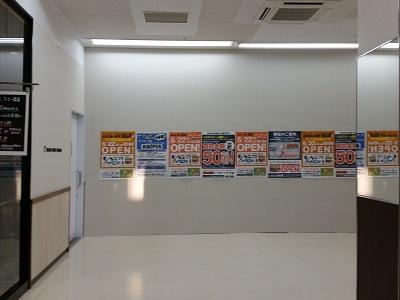 2017-06-15-BF-7.jpg