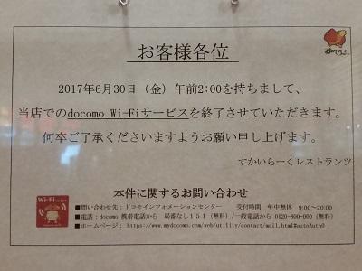 2017-06-17-G-2.jpg