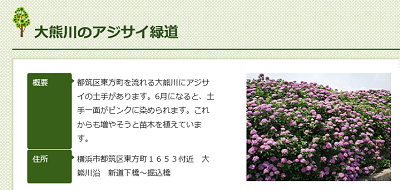 20130620_671724.png