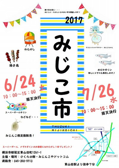 2017-06-24-mi-1.jpg