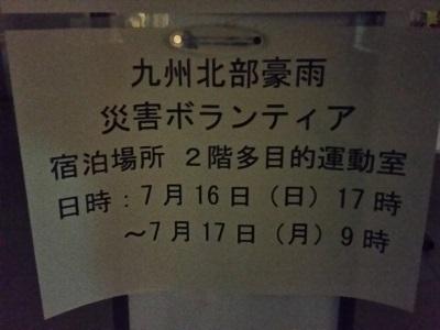 2017-07-16-d-64.jpg