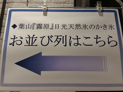 2017-07-22-MM-3.jpg