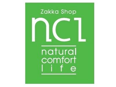 都筑区センター北のノースポートに「ナチュラル雑貨店 ncl」9月上旬オープン!