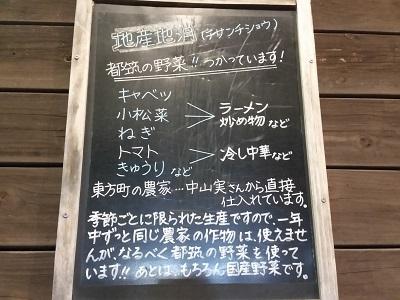 2017-08-06-ichi-2.jpg