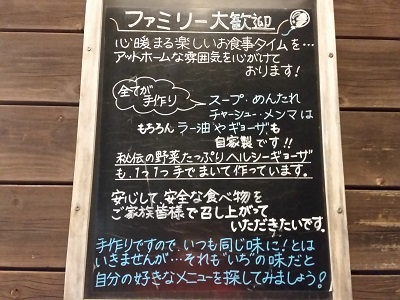 2017-08-06-ichi-3.jpg