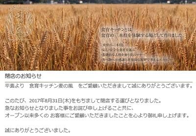 2017-08-16-mk-3.jpg