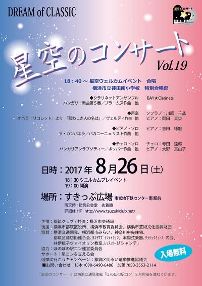 2017-08-27-hk-1.jpg