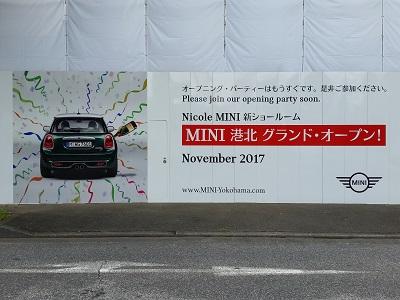 2017-09-05-mn-2.jpg